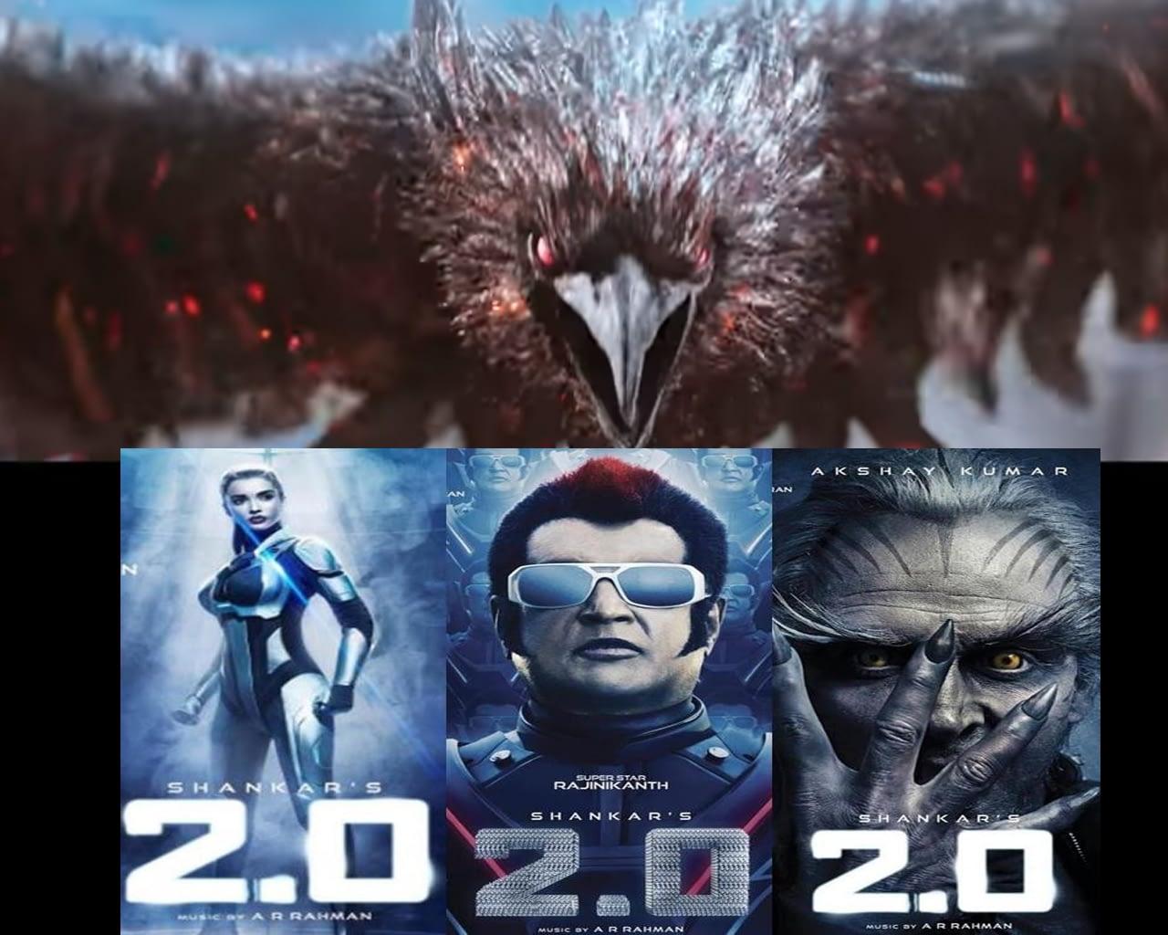 सर्वाधिक महँगो भारतिय सिनेमा २.0 टिजर