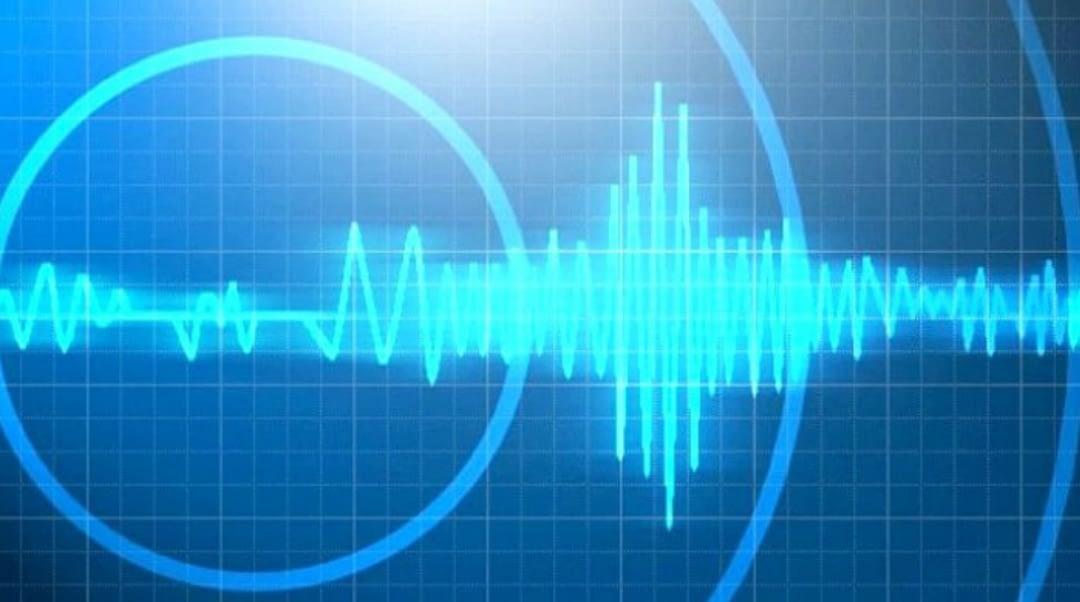 काठमाडौंमा भूकम्पको झड्का महसुस