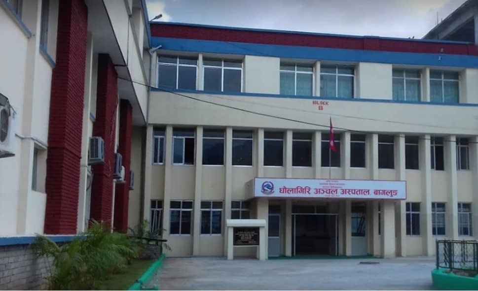 धौलागिरी अस्पतालमा कोभिड-१९ प्रयोगशाला