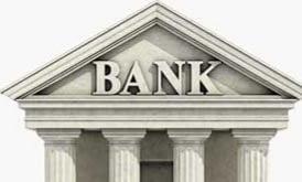कात्तिक ७ देखि ११ गतेसम्म बैंकहरू नखुल्ने