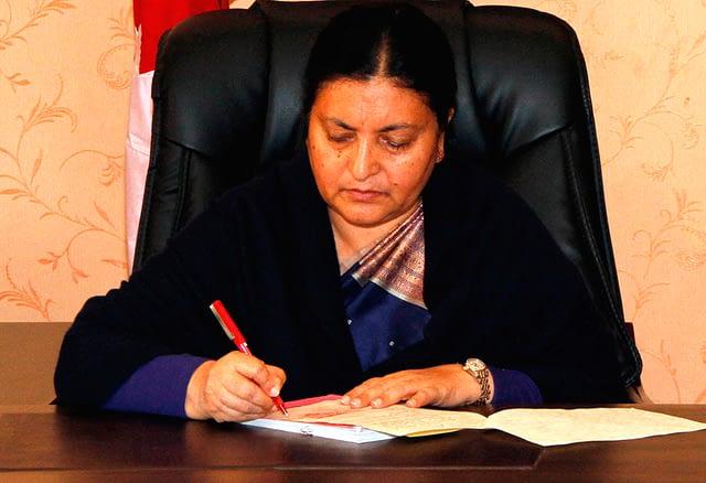 गण्डकी र लुम्बिनीका प्रदेश प्रमुख पदमुक्त