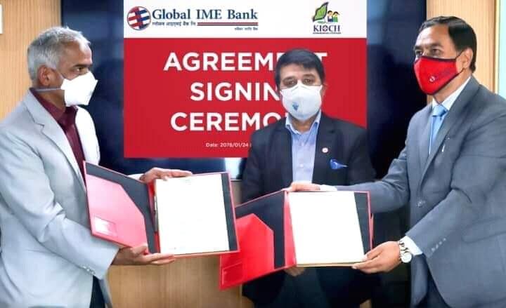 ग्लोबल आइएमई बैंक लिमिटेडले काठमाडौं इन्स्टिच्युट अफ चाइल्ड हेल्थलाई एक करोड रुपैयाँ आर्थिक सहयोग