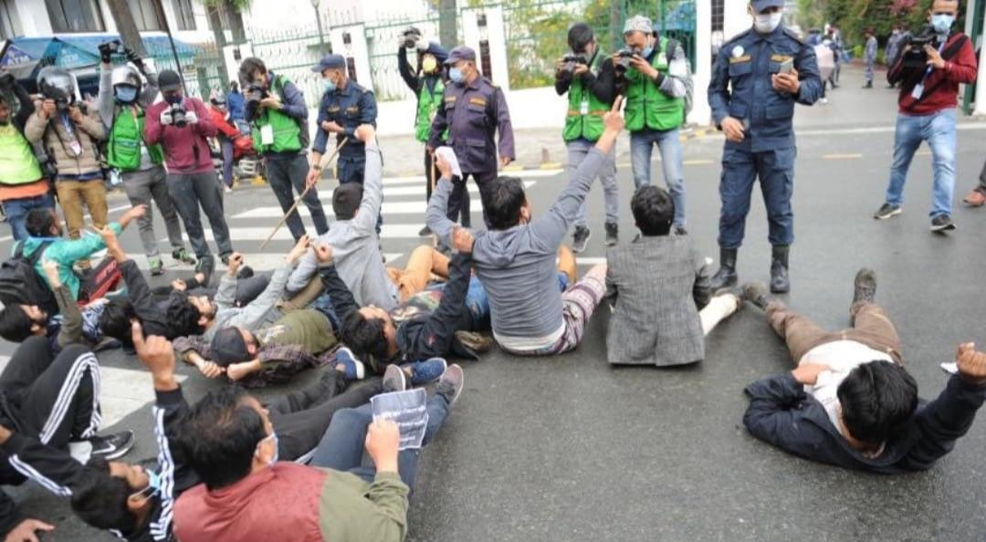 लिपुलेकमा भारतले सडक निर्माण गरेको विरोधमा, काठमाडौंमा प्रदर्शन