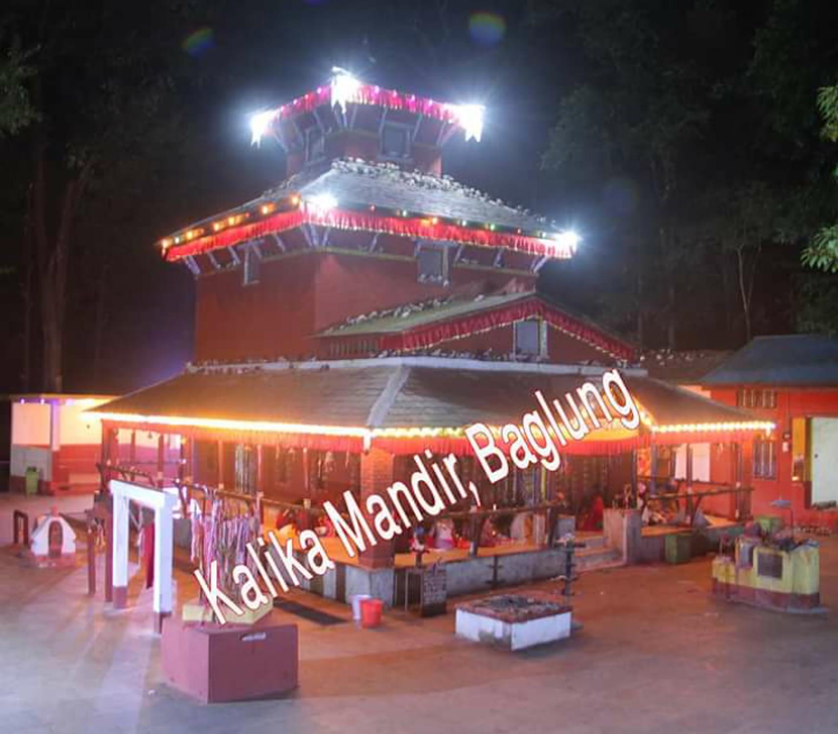 प्रसिद्ध ऐतिहासिक कालिका भगवती मन्दिरको गुरु योजना