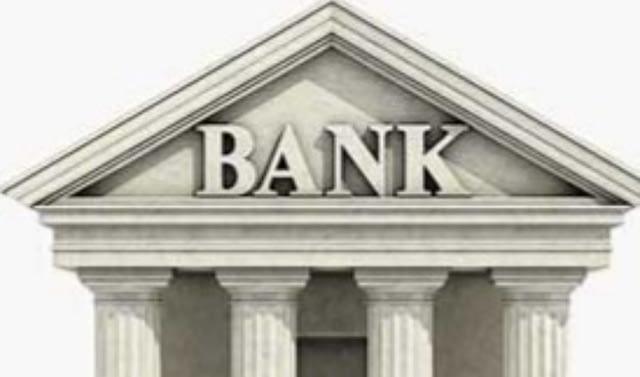 बैंकहरुको ब्याजदर सार्वजनिक कुनको कति ?