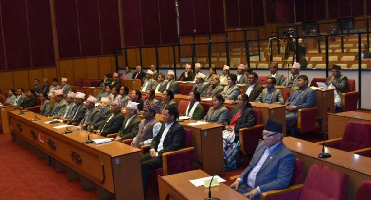 राष्ट्रियसभा बैठकमा विरलै देखिने दृष्य बैठक स्थगित